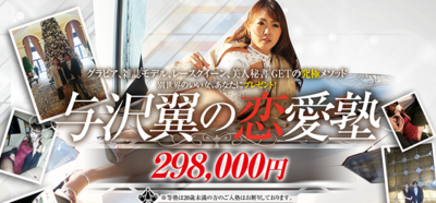 2014030719033171f.png